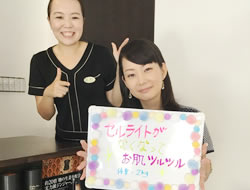 松戸市 Y.Iさん 37歳