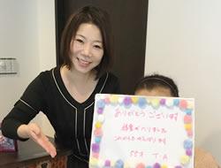 松戸市 T.Aさん 55歳