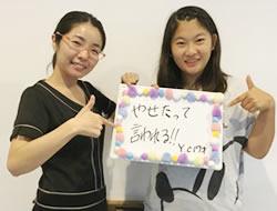 松戸市 Y.Cさん 17歳