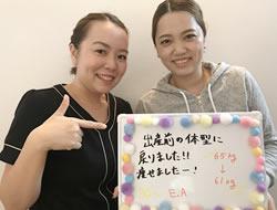 松戸市 E.Aさん 30歳