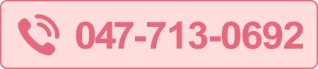 0477130692